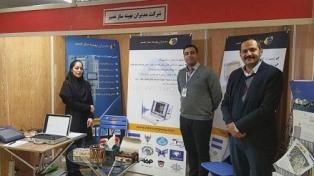 ایران-واردات-صادرات-آنالیز مودال-سنجش-پایش وضعیت-عیب یابی