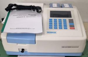 UV-Spectrometer-آنالیز-تجهیزات-ئاردات-صادرات-دستگاه-اسپکتروفوتومتر-آزمایشگاه-زیس-شیمی-تنگستن-بیوشمی-مدیران نصیر